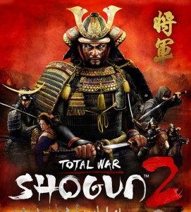 Shogun II: Total War