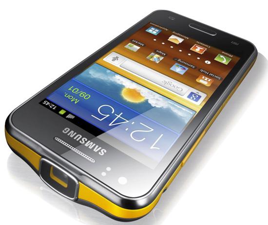Samsung Galaxy Beam - MWC 2012