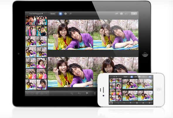 Apple iPhoto Software
