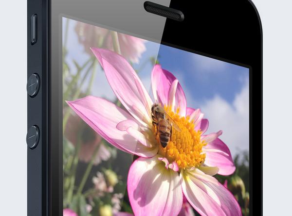 Bigger Retina Display on iPhone 5
